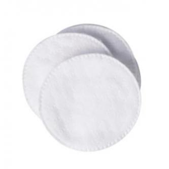 Płatki kosmetyczne bawełniane 250g - 600 szt.